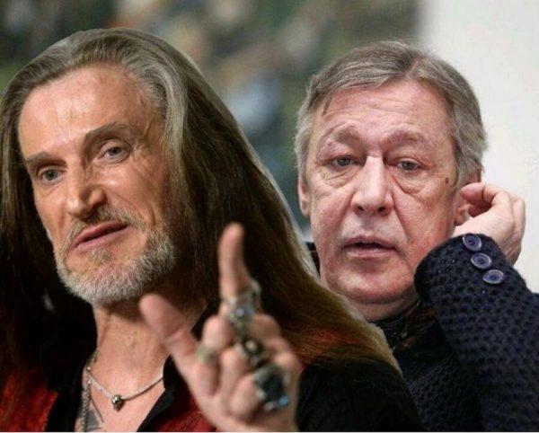 Джигурда и Ефремов