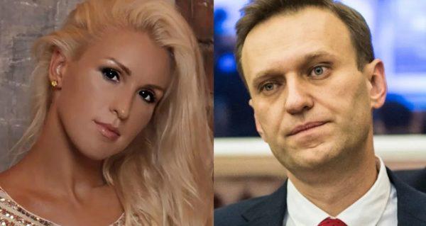 Навальный, Васильева