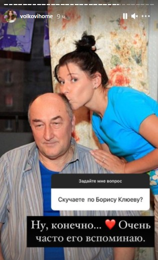 """Есть, что скрывать... Стало известно, что Борис Клюев отказался от участия в """"Секрете на миллион"""""""