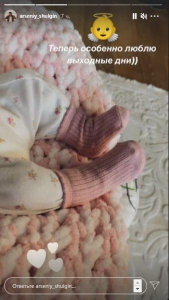 «Наш маленький дирижер» - Сын Валерии показал трогательное фото внучки певицы