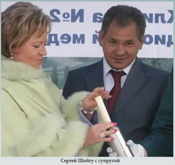 Сергей Шойгу с женой.