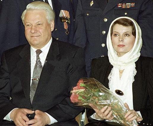 Борис Ельцин и Клара Новикова