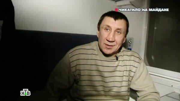 Сын Андрея Чикатило