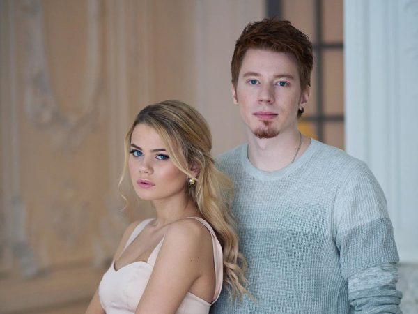 Алёна Краснова и Никита Пресняков
