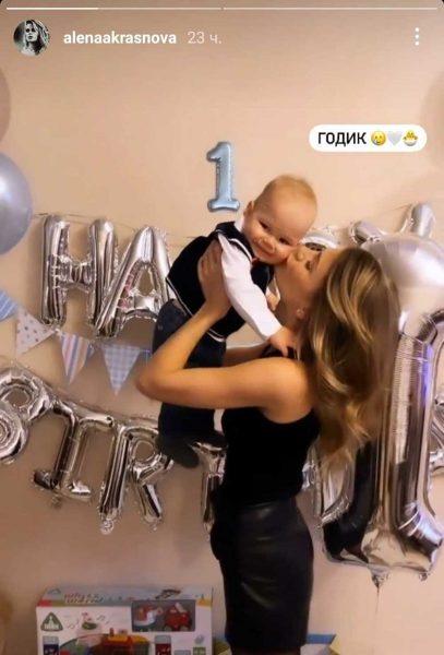 Алёна Краснова с племянником