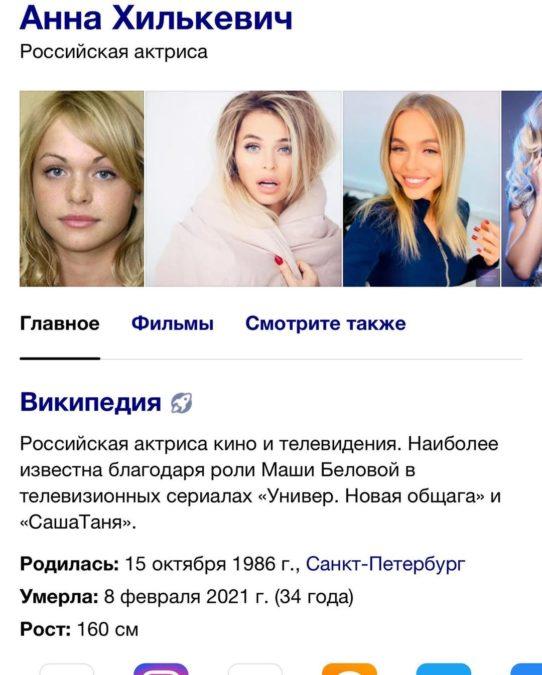 Скрин из поиска Яндекс