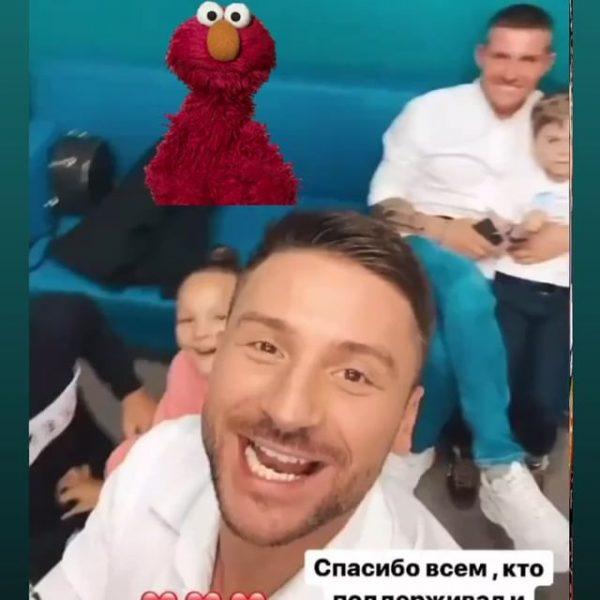 Сергей Лазарев и Алекс Малиновский