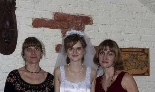 Свадебное фото из открытого доступа