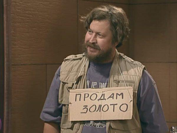 """Еще одна потеря в актерском составе """"Моей прекрасной няни"""" - Ушел из жизни Виктор Павлюченков"""