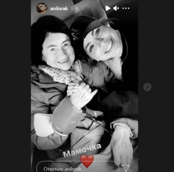 Ани Лорак с мамой
