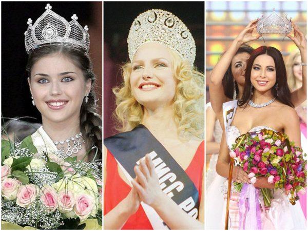 Победительницы конкурса Мисс-Россия