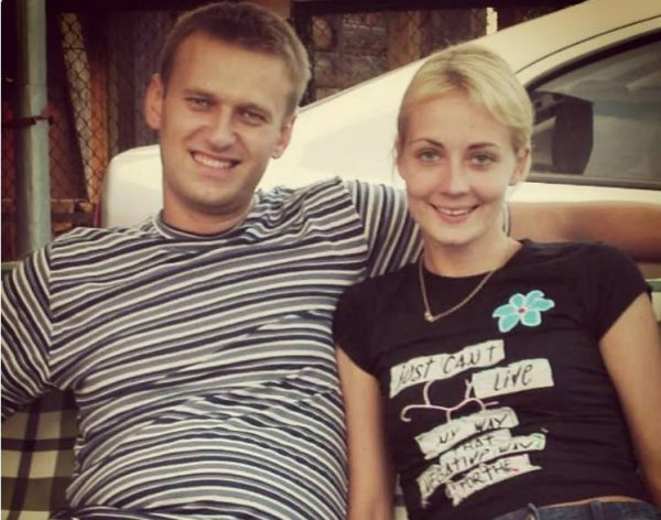 Алексей и Юлия Навальные в молодости