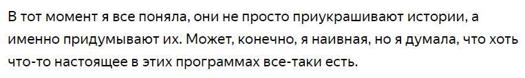 """Сдала с потрохами: журналистка раскрыла подноготную передачи Малахова """"Прямой эфир"""""""