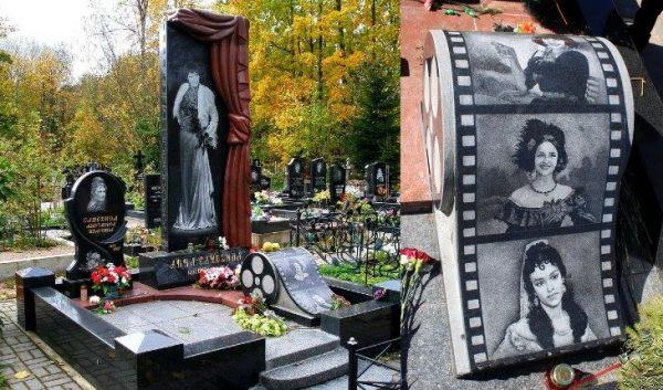 Могила Анны Самохиной