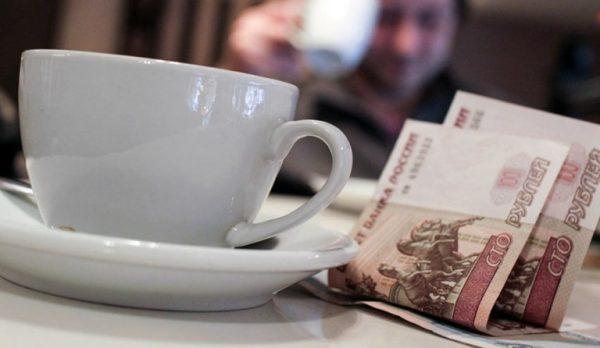 Чаевые в кафе