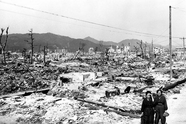 Последствия бомбардировки в Хиросиме