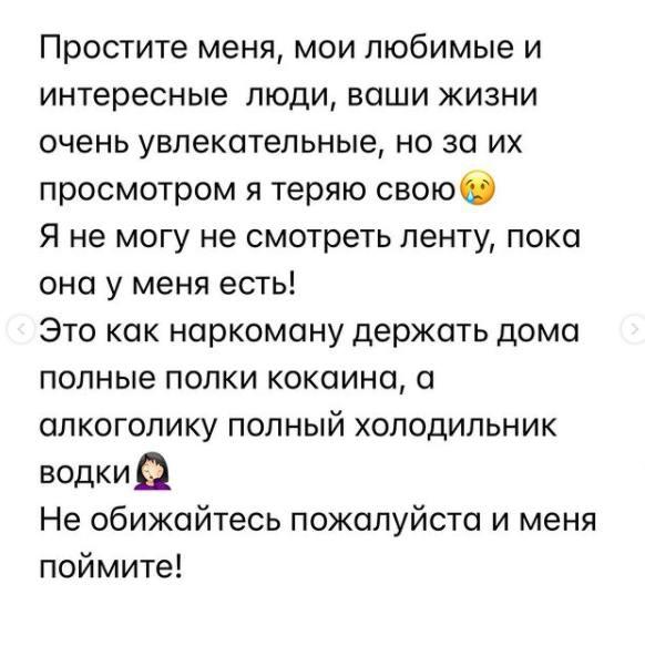 Анфиса Чехова призналась в серьёзной зависимости и оборвала общение со всеми