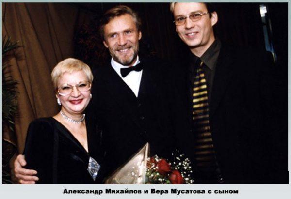 Семейное фото Александра Михайлова