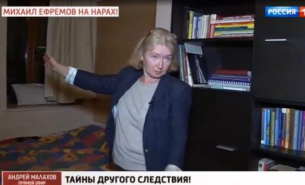 Анна Захерман жалуется на бывших жильцов