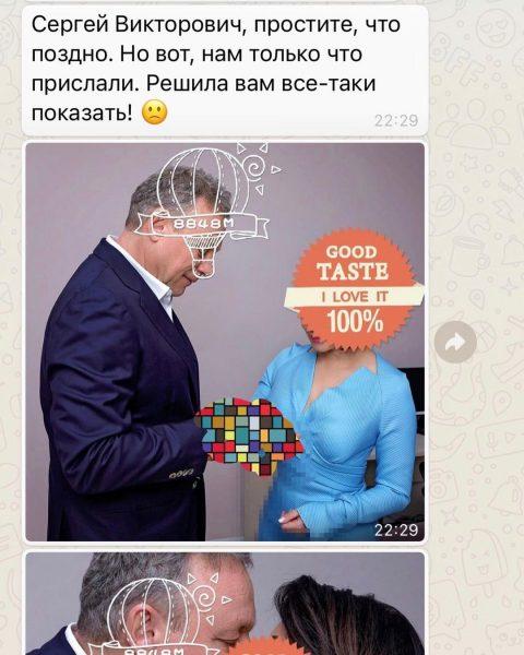 Хорошо, что Жигунов такой скромный - Звезды, пострадавшие от хакеров