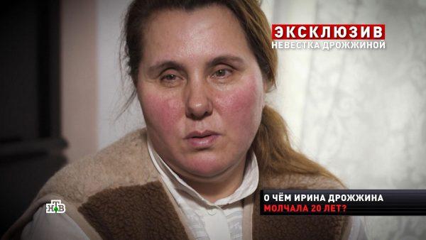 Невестка Натальи Дрожжиной