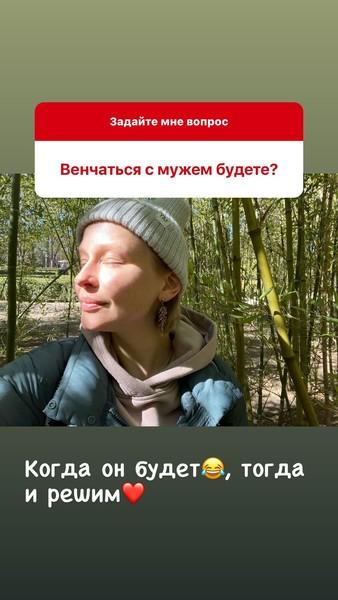 Сторис Юлии Пересильд