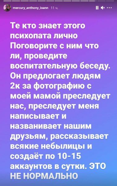 Публикация Тони Киселёва,