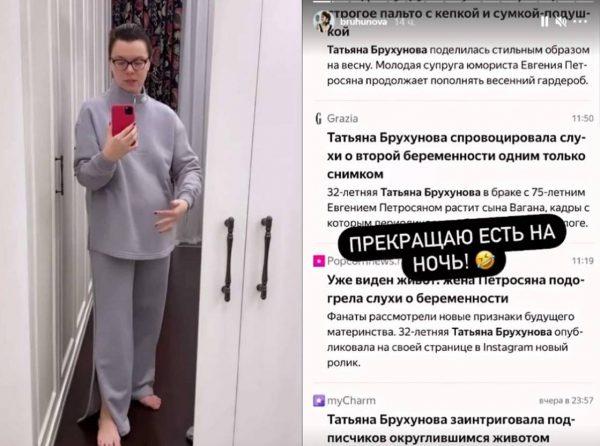 Публикация Татьяны Брухуновой