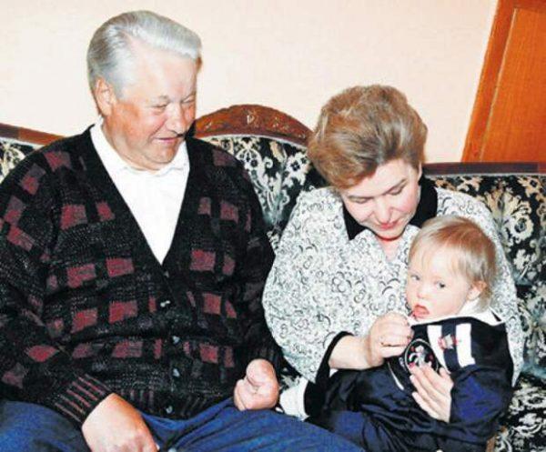 Борис Ельцин с внуком Глебом