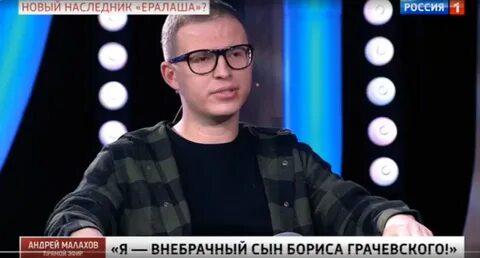 Максим Красиков.
