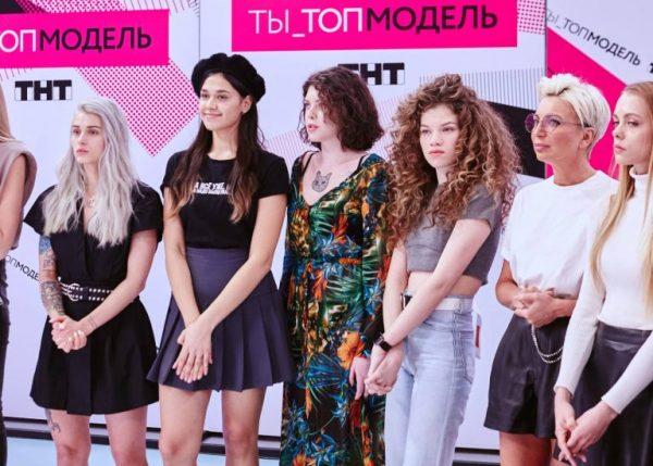 Участницы кастинга шоу «Ты- топ-модель»