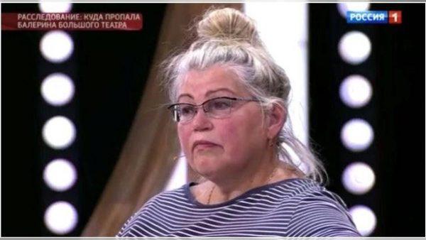 Мама Ольги Деминой.
