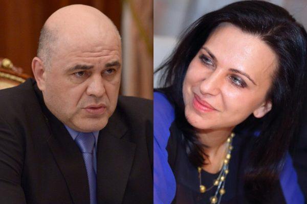 Михаил и Владлена Мишустины
