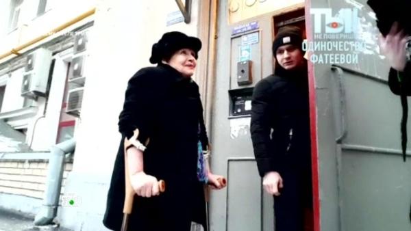 Наталья Фатеева сейчас