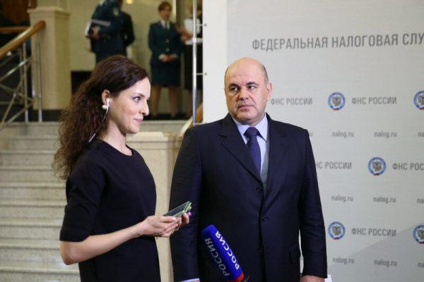 Михаил и Владлена Мишустины, фото:Яндекс.Дзен