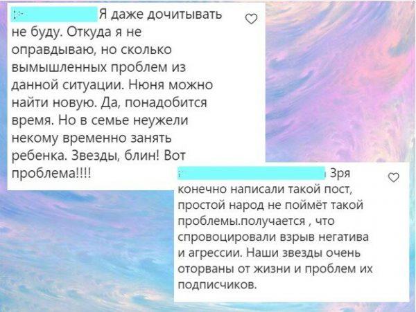 Комментарии к посту Аллы Довлатовой