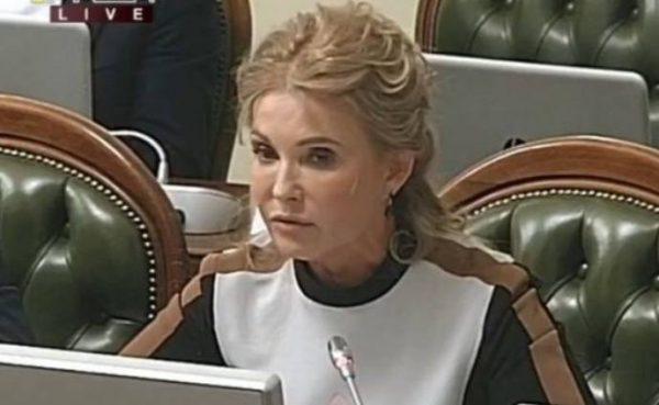 Новый образ Юлии Тимошенко