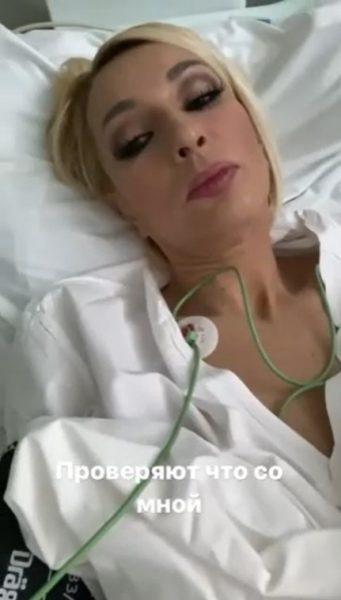 Лера Кудрявцева в больнице