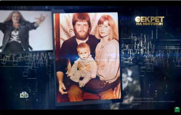 Никита Джигурда и его первая супруга Нелли с ребенком Владимиром