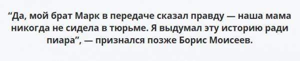 Борису Моисееву - 67 лет: 10 интересных фактов об эпатажном певце и танцоре, которых вы не знали точно