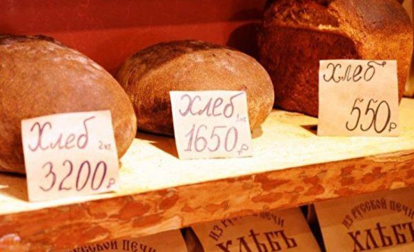 Цена хлеба в магазинах Стерлигова