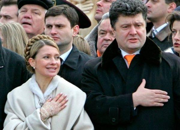 Тимошенко и Порошенко в 2005