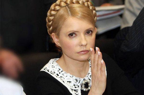 Знаменитая коса Тимошенко