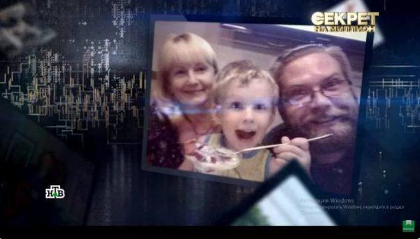 Владимир Джигурда с женой и сыном