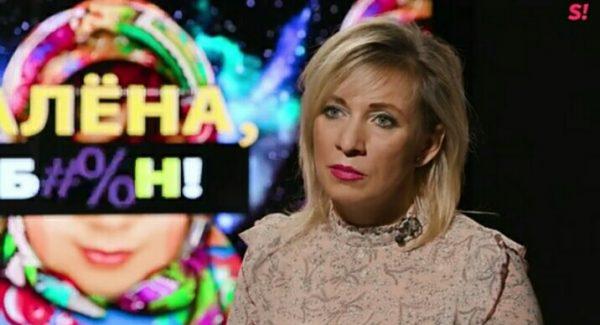 Мария Захарова в шоу «Алёна, блин»