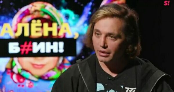 Рустам Солнцев на шоу «Алёна, блин!»