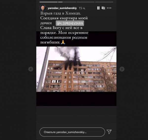 Скрин с видео Сумишевского