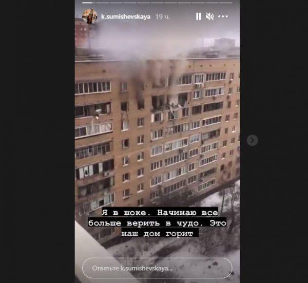 Скрин с видео Ксении Сумишевской