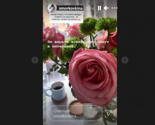"""Анна Кошмал рассказала, когда будет премьера седьмого сезона """"Сватов"""" - неожиданно"""