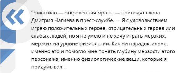 Цитата Нагиева